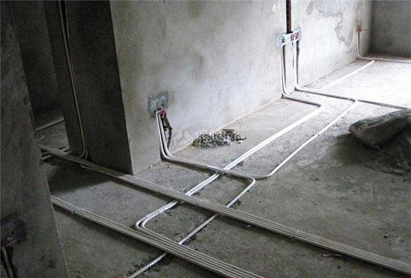 水电改造价格90平米