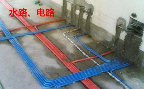 装修电工多少钱一天 水电装修需注意什么