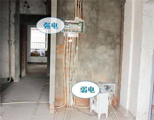 水电验收主要看什么 火线零线怎么接