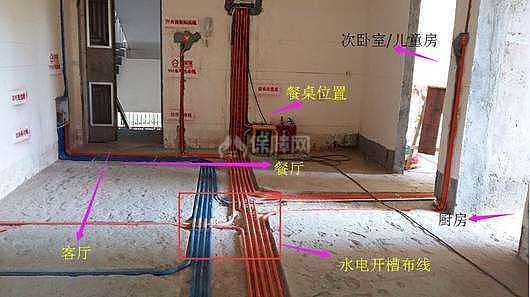 水电改造注意事项与二手房水电设计
